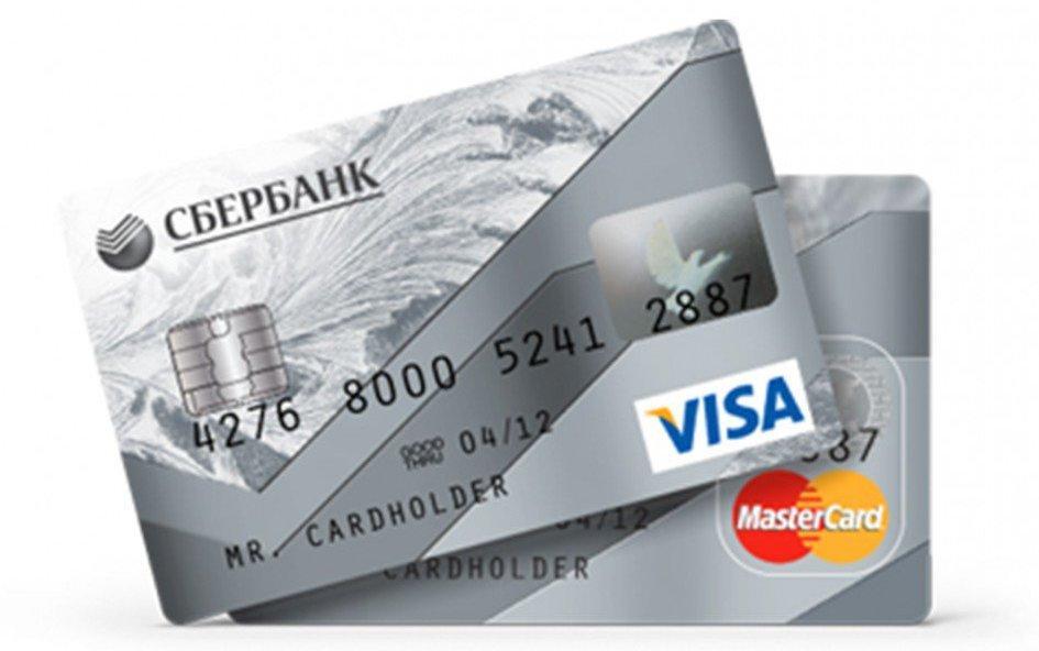 Visa или Mastercard Сбербанк