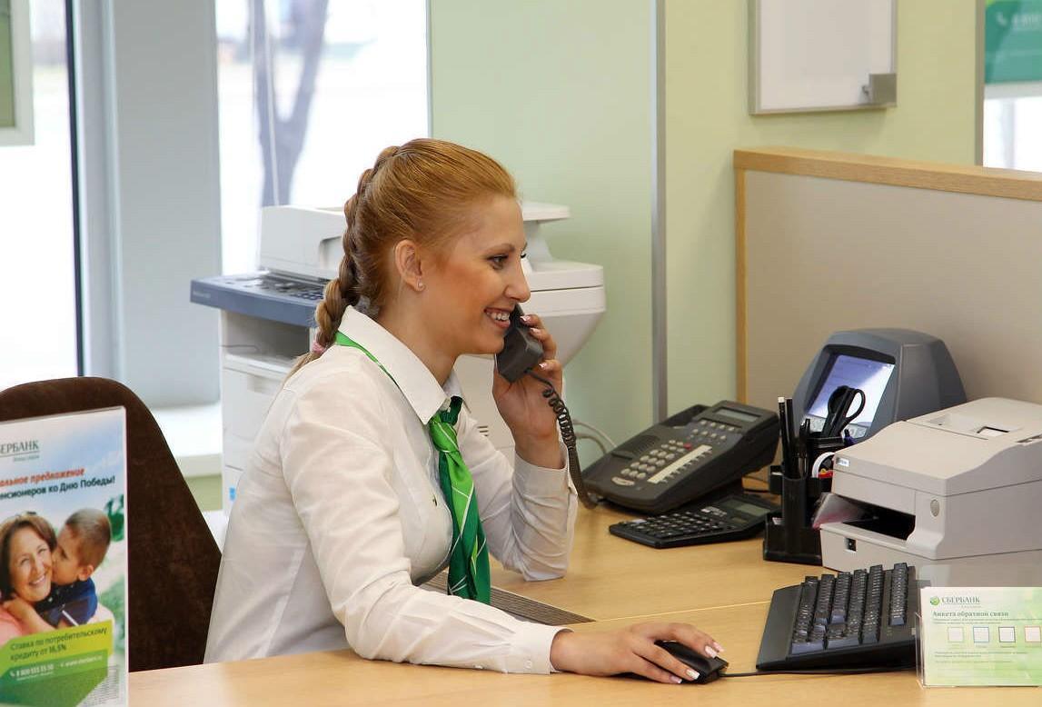 Как поменять номер телефона, привязанный к услугам Сбербанка-онлайн?