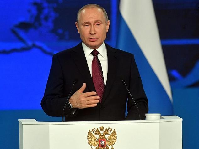 Изменения в Конституции России с 15 января 2020 года